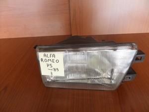 Alfa romeo 75 89 φανάρι εμπρός δεξί