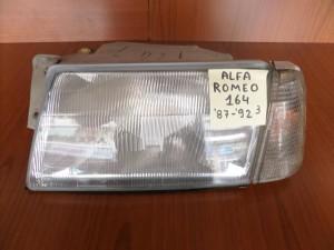 Alfa romeo 1987-1992 φανάρι εμπρός αριστερό