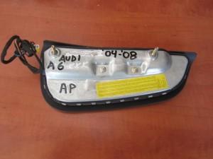 Audi A6 04-08 airbag καθισμάτων αριστερά