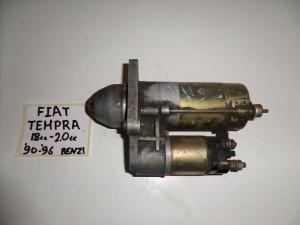 Fiat Tipo 1988-1995,Fiat tembra 1990-1996 1.8cc, 2.0cc βενζίνη μίζα