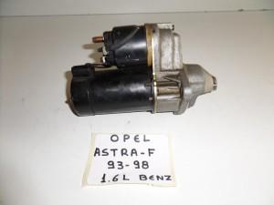 Opel astra F 95-98 1.6cc βενζίνη μίζα