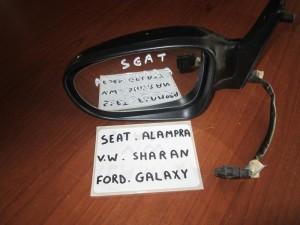 VW sharan 03-10, Seat alhambra, Ford galaxy ηλεκτρικός καθρέπτης αριστερός μπλέ σκούρο