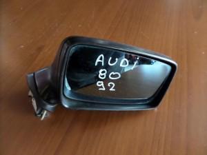 Audi 80 1986-1996 ηλεκτρικός καθρέπτης δεξιός άβαφος