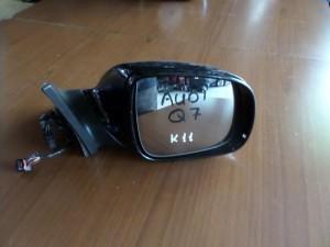 Audi Q7 2006-2015 ηλεκτρικός καθρέπτης δεξιός μαύρος (11 καλώδια)
