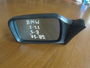 BMW series 3 E21 75-82 ηλεκτρικός καθρέπτης αριστερός άβαφος
