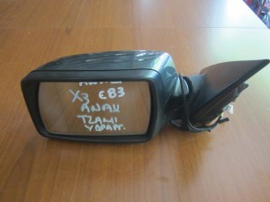 BMW X3 E83 04-11 ηλεκτρικός ανακλινόμενος καθρέπτης αριστερός μολυβί (3 φίσες)