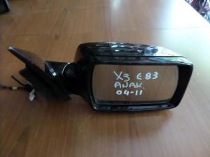 BMW X3 E83 04-11 ηλεκτρικός ανακλινόμενος καθρέπτης δεξιός μαύρος (2 φίσες)