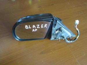 Chevrolet blazer 03 ηλεκτρικός ανακλινόμενος καθρέπτης αριστερός άβαφος