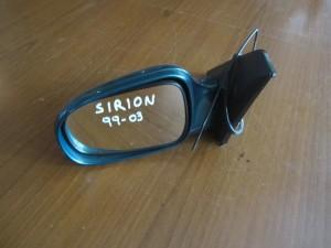 Daihatsu sirion 99-03 ηλεκτρικός καθρέπτης αριστερός πράσινος (3 καλώδια)
