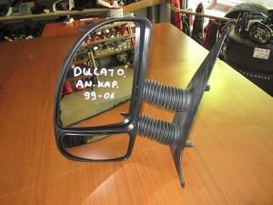 Fiat ducato-Citoen jumper-Peugeot boxer 1999-2006 απλός καθρέπτης αριστερός άβαφος