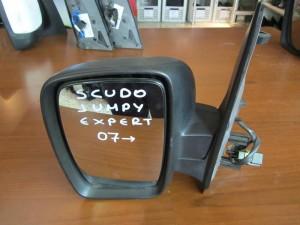 Fiat scudo-Citroen jumpy-Peugeot expert 2007 ηλεκτρικός καθρέπτης αριστερός άβαφος