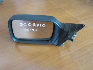 Ford Scorpio 1985-1994 ηλεκτρικός καθρέπτης αριστερός άβαφος