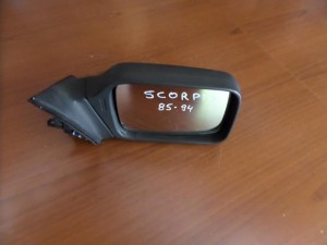 Ford Scorpio 1985-1994 ηλεκτρικός καθρέπτης δεξιός άβαφος