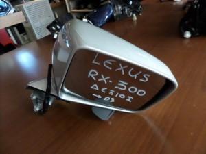 Lexus RX 300 1999-2003 ηλεκτρικός καθρέπτης δεξιός ασημί (5 καλώδια)