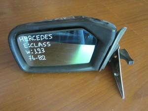Mercedes E class w123 76-82 καθρέπτης αριστερός χρώμιο