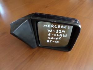 Mercedes E class w124 coupe 85-92 καθρέπτης δεξιός μπλέ σκούρο