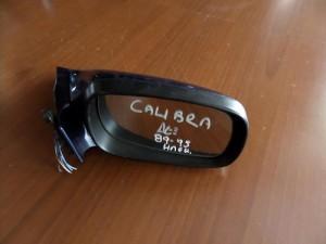 Opel calibra 89-95 ηλεκτρικός καθρέπτης δεξιός μπλέ