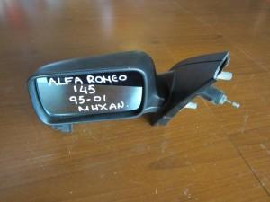 Alfa romeo 145 1995-2001 μηχανικός καθρέπτης αριστερός άβαφος