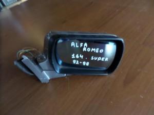 Alfa romeo 164 super 1992-1997 ηλεκτρικός ανακλινόμενος καθρέπτης δεξιός σκούρο ασημί
