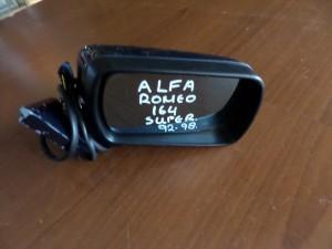 Alfa romeo 164 super 1992-1997 ηλεκτρικός ανακλινόμενος καθρέπτης δεξιός σκούρο μπλέ
