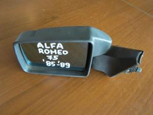Alfa romeo 75 1985-1989 μηχανικός καθρέπτης αριστερός άβαφος