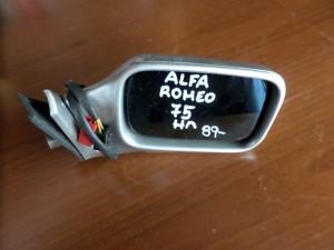 Alfa romeo 75 89 ηλεκτρικός καθρέπτης δεξιός ασημί