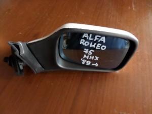 Alfa romeo 75 1989-1992 μηχανικός καθρέπτης δεξιός άσπρος