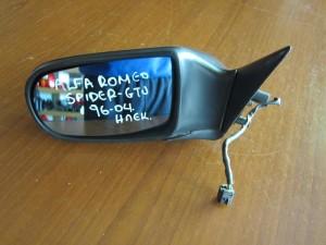 Alfa romeo spider-gtv 1994-2004 ηλεκτρικός καθρέπτης αριστερός άβαφος