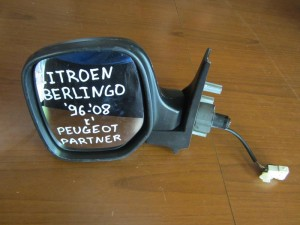 Citroen Berlingo-Peugeot Partner 1996-2008 μηχανικός καθρέπτης αριστερός μπορντό
