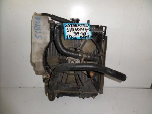 Daihatsu sirion 99-03 1.0cc βενζίνη ψυγείο κομπλέ (νερού-aircondition-βεντιλατέρ)