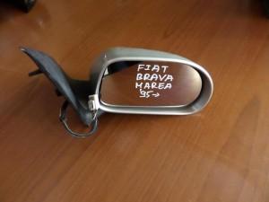 Fiat brava-marea 95 ηλεκτρικός καθρέπτης δεξιός ασημί