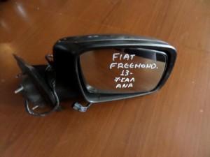 Fiat freemont 2011-2016 ηλεκτρικός ανακλινόμενος καθρέπτης δεξιός ασημί σκούρο (7 καλώδια)