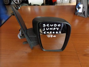 Fiat Scudo,Citroen Jumpy,Peugeot Expert 2006-2012 ηλεκτρικός καθρέπτης δεξιός άβαφος