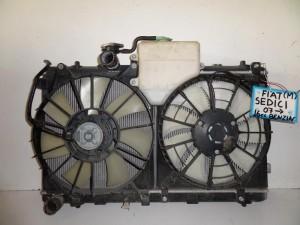 Fiat sedici 2007-2014,Suzuki sx4 2007-2013 1.6cc βενζίνη ψυγείο κομπλέ (νερού-aircondition-βεντιλατέρ)