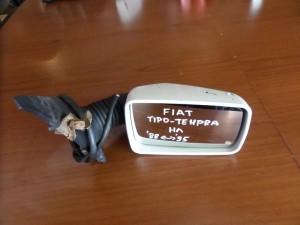 Fiat tipo 1988-1995,Fiat tempra 1990-1996 ηλεκτρικός καθρέπτης δεξιός άσπρος