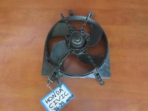 Honda civic 1996-2000 βενζίνη βεντιλατέρ ψυγείου (μοτέρ νερού)