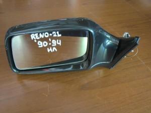 Renault 21 90-94 ηλεκτρικός καθρέπτης αριστερός σκούρο πράσινος
