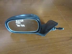 Rover 400 96-99 μηχανικός καθρέπτης αριστερός άβαφος