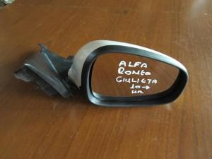 Alfa romeo giulietta 2010 ηλεκτρικός καθρέπτης δεξιός άσπρος