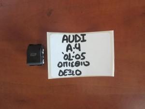 Audi A4 01-05 διακόπτης παραθύρου πίσω δεξιός