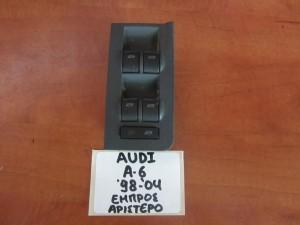 Audi A6 98-04 διακόπτης παραθύρου εμπρός αριστερός (τετραπλός)