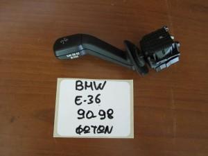 BMW Series 3 E36 1992-1998,Compact 1993-2000 διακόπτης φώτων-φλάς
