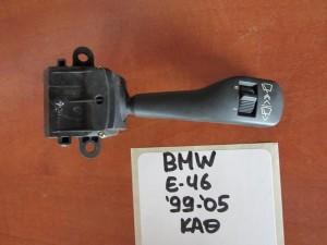 BMW series 3 E46 1999-2005 διακόπτης υαλοκαθαριστήρων