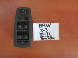 BMW x3 E83 04-11 διακόπτης παραθύρου εμπρός αριστερός