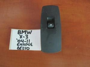 BMW x3 E83 04-11 διακόπτης παραθύρου εμπρός δεξιός