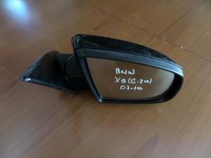 BMW X5 E70 2007-2013 ηλεκτρικός ανακλινόμενος καθρέπτης δεξιός μαύρος