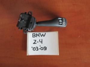 BMW Z4 E85 03-09 διακόπτες υαλοκαθαριστήρων