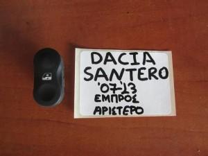Dacia sandero 07-13 διακόπτης παραθύρου εμπρός δεξιός