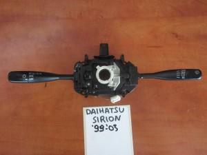 Daihatsu sirion 99-03 διακόπτης φώτων-φλάς καί υαλοκαθαριστήρων