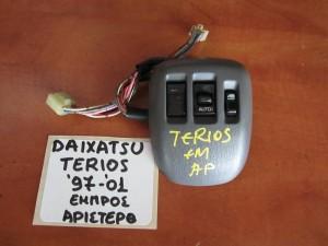 Daihatsu terios 97-01 διακόπτης παραθύρου εμπρός αριστερός